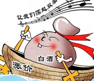贵州茅台一批价两周上涨10% 经销商称库存短缺公司拒绝发货