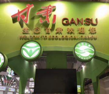 中国绿色食品博览会2日开幕 记者带您来探营