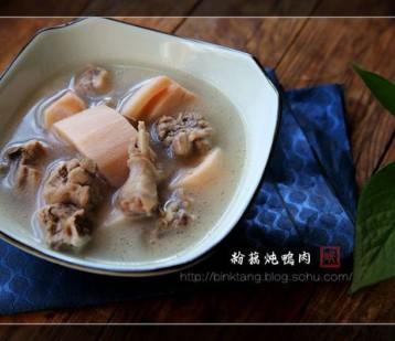 粉藕炖鸭肉