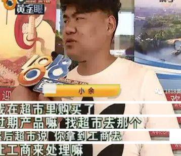 """过期食品一买一个准 杭州一男子跟超市""""约战"""""""