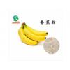 厂家直销--喷雾干燥--香蕉粉