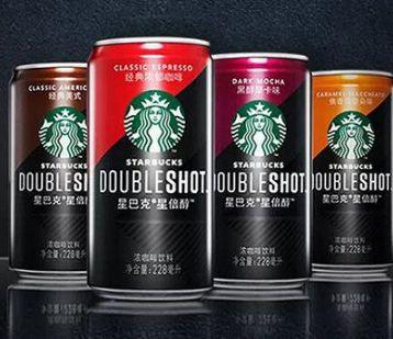 星巴克一口气推出4种口味的罐装咖啡星倍醇 将其作为门店业务的延伸
