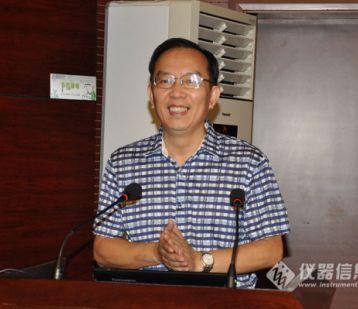 中国仪器仪表行业协会分析仪器分会2018年会员代表大会召开