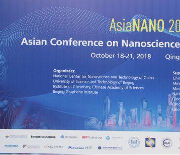 AsiaNANO 2018盛大开幕——顶级院士专家畅谈纳米科学创新与挑战