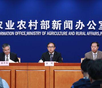 三季度我国农产品市场整体供应较为充裕