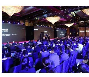 第七届国际视野下的创新与资本论坛在京开幕