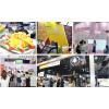 2019上海进口食品展览会