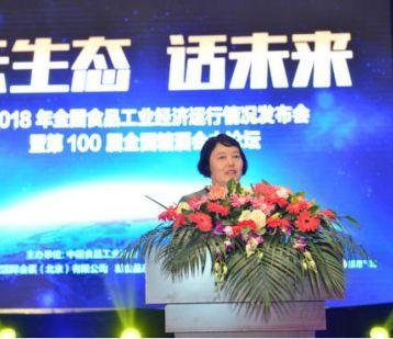 """百届春糖:""""云生态·话未来"""",迎战高质量发展新时代"""