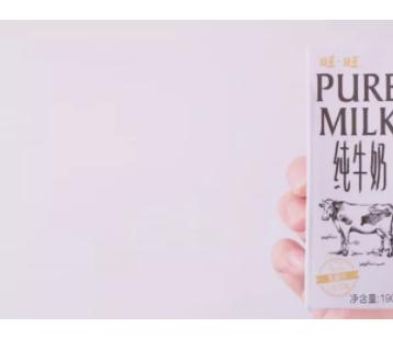食品饮料新品| 喜欢纯牛奶的点进来~~~