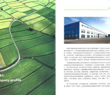 袁隆平超级稻田的战略合作伙伴,非华田盛德莫属!