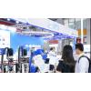2019中国(广州)国际机器人、智能装备及制造技术展览会