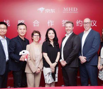 京东超市与MHD签约将重点打造京东独家及C2M专属产品