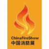 2020年福建消防展|应急救援装备展览会|福州消防展