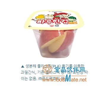 韩国小学使用聚乳酸材质的环保容器供应水果零食