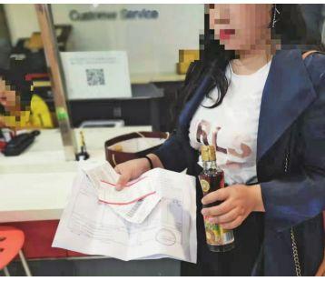 郑州市民超市买到过期物品,反被超市质疑 幸好有监控视频