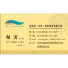 2021第十九届中国国际食品包装展览会